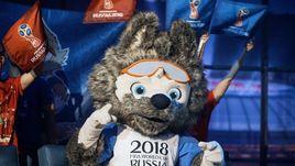 Волк Забивака - талисман чемпионата мира-2018.