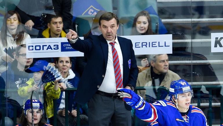 СКА одержал восемь побед подряд. Кто сможет остановить команда Олега ЗНАРКА? Фото Виктор САВИЧ
