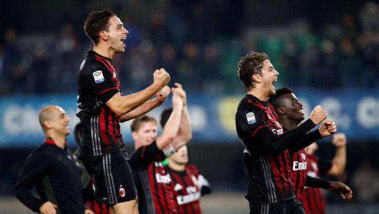 "Игроки ""Милана"" празднуют победу. Фото REUTERS"