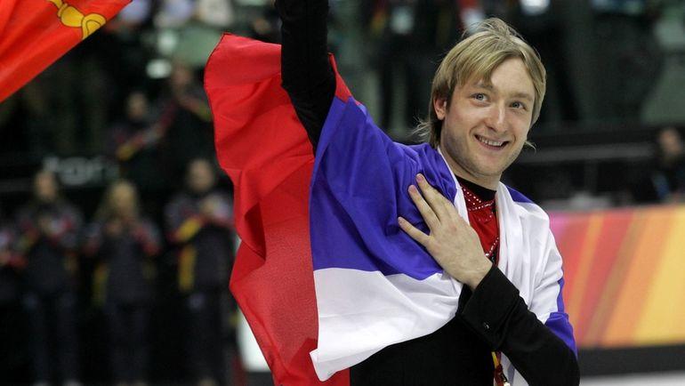 2006 год. Турин. Евгений ПЛЮЩЕНКО - олимпийский чемпион.