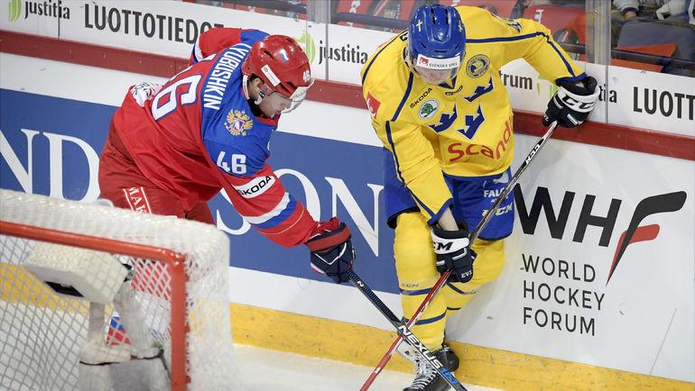 Сегодня. Хельсинки. Швеция - Россия - 2:3. Илья ЛЮБУШКИН (слева) и Карл КЛИНБЕРГ ведут борьбу. Фото REUTERS
