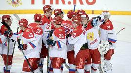 Сегодня. Хельсинки. Чехия - Россия - 0:3. Россияне празднуют победу в игре и на турнире.