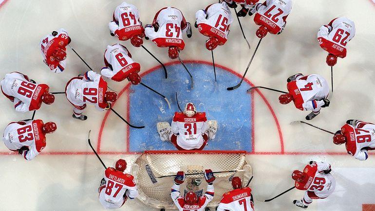Воскресенье. Хельсинки. Чехия - Россия - 0:3. Россияне настраиваются на игру. Фото ФХР