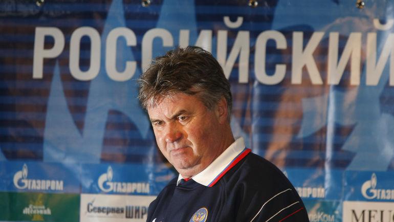 "Гус ХИДДИНК. Фото Александр ФЕДОРОВ, ""СЭ"""