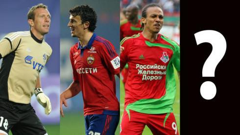Они могли играть за Россию: Березовский, Еременко, Одемвингие и другие