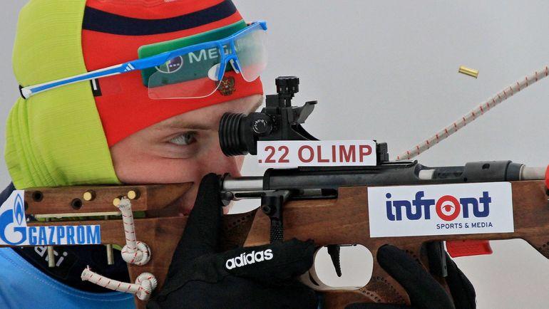 Максим ЦВЕТКОВ. Фото AFP