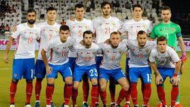 Сегодня. Доха. Катар – Россия – 2:1. Предматчевое фото сборной России.