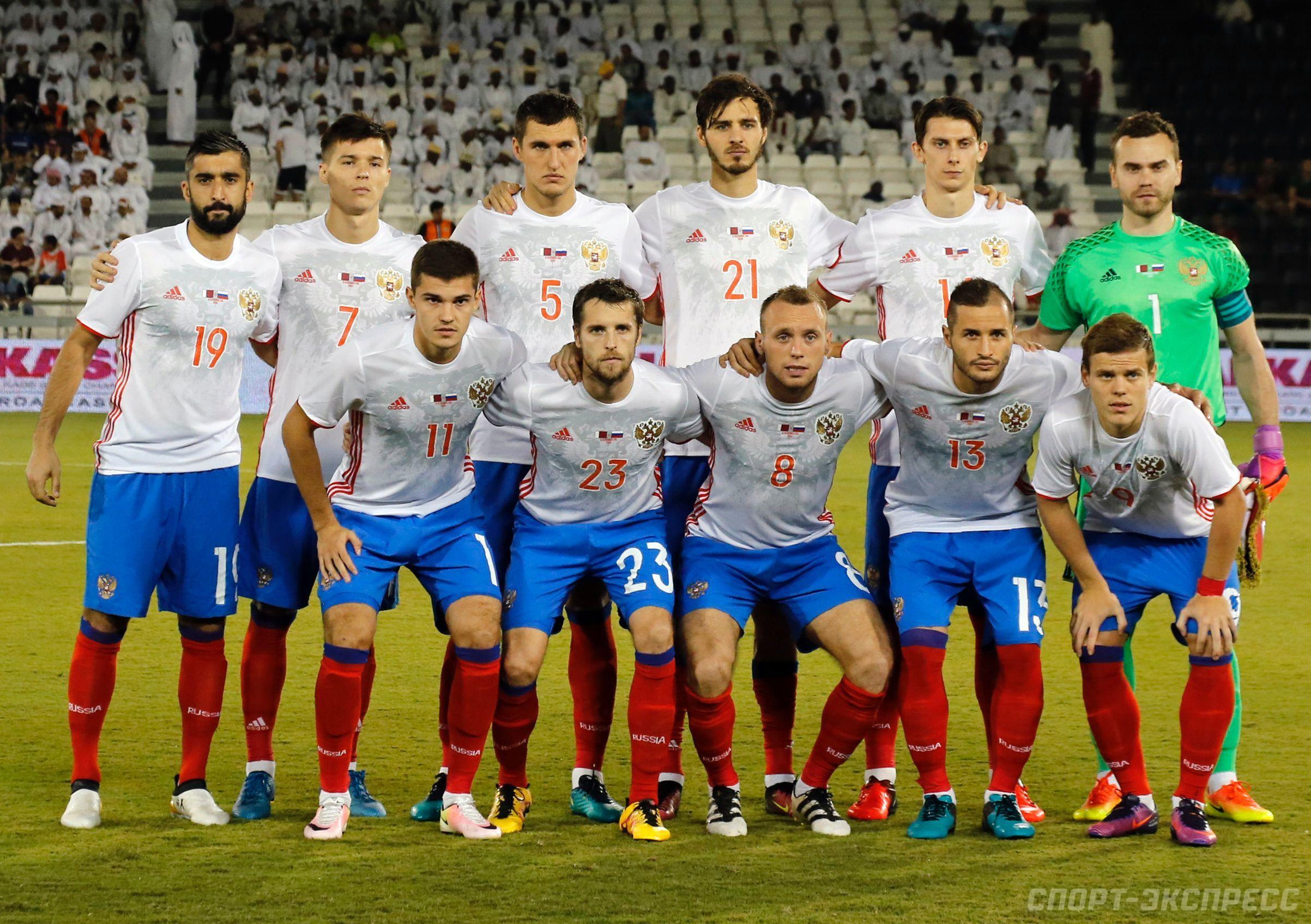 Катар – Россия прогноз на товарищеский матч