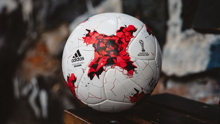 "Мяч ""Красава"". Фото adidas"