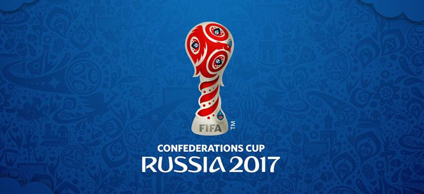 Официальный логотип Кубка конфедераций 2017. Фото - FIFA.