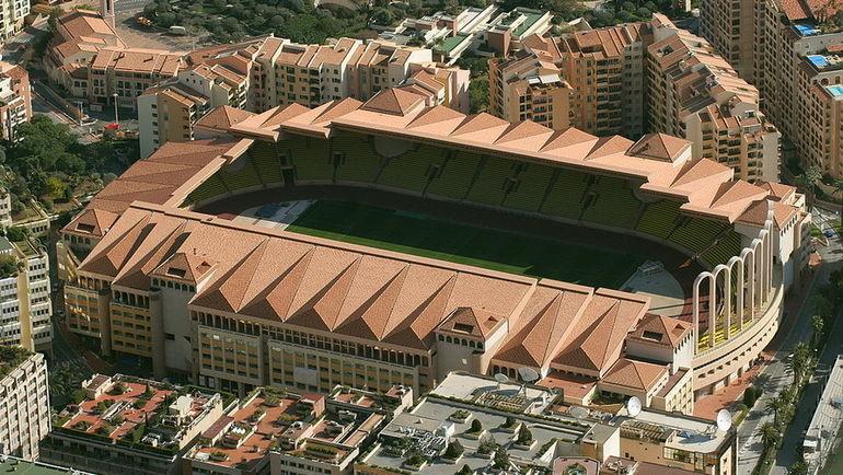 "Стадион ""Луи II"" - домашняя арена ""Монако"". Фото AFP"