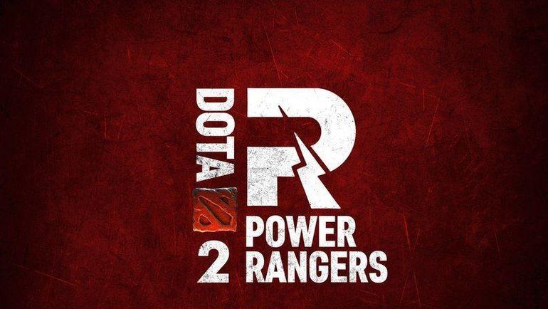 PR распустила состав по DotA 2. Фото Пресс-служба Power Rangers.