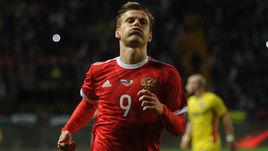Вчера. Грозный. Россия - Румыния - 1:0. Александр КОКОРИН.
