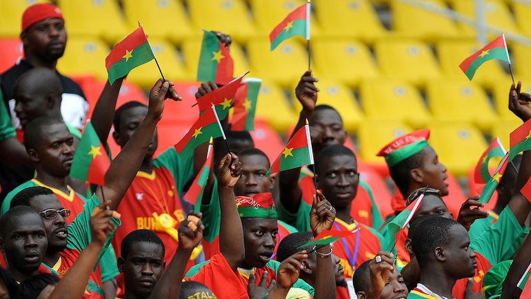 Болельщики сборной Буркина-Фасо. Фото AFP