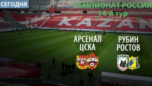 ЦСКА прервет в Туле безвыигрышную серию