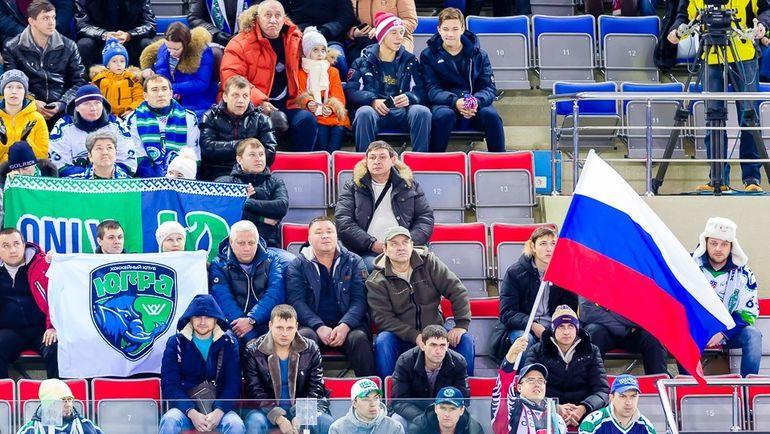 """Болельщики """"Югры"""". Фото ХК """"Слован"""""""