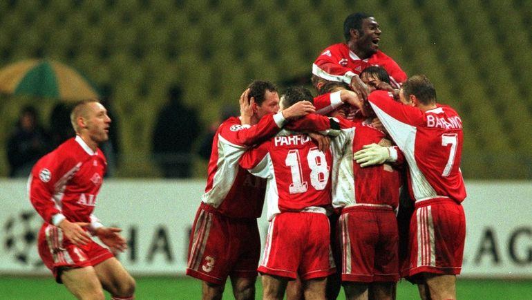 1998 год. Красно-белые празднуют очередной гол. Фото Александр ВИЛЬФ