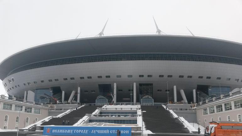 Фасад арены. Фото Сергей ЦИММЕРМАН, «СЭ»