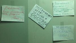 Соседи готовы на все ради Александра Ерохина.