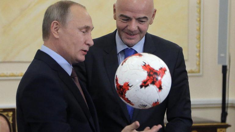 Сегодня. Москва. Владимир ПУТИН и Джанни ИНФАНТИНО. Фото AFP