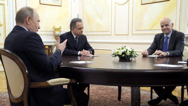 Владимир ПУТИН, Виталий МУТКО и Джанни ИНФАНТИНО. Фото REUTERS