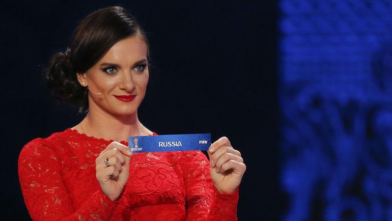 Двукратная олимпийская чемпионка Елена ИСИНБАЕВА. Фото Reuters