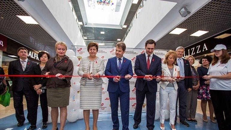 Старт Всероссийской акции по тестированию на ВИЧ дали представители Минздрава России, ВОЗ и МЗ Иркусткой области.