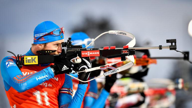 Сегодня. Эстерсунд. Максим ЦВЕТКОВ на стрельбище. Фото AFP