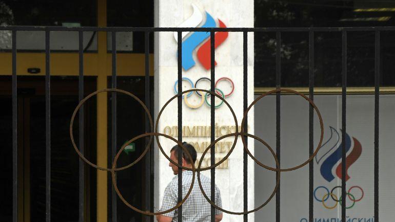 Офис ОКР в Москве. Фото REUTERS
