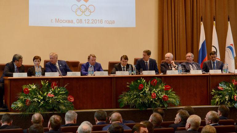 Олимпийское собрание в Москве. Фото Наталья ПАХАЛЕНКО ОКР