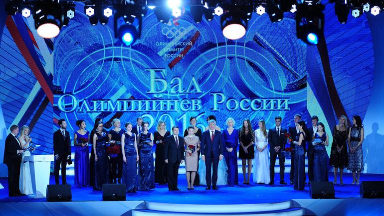 Вчера. Москва. Бал олимпийцев. Фото Федор УСПЕНСКИЙ, «СЭ»