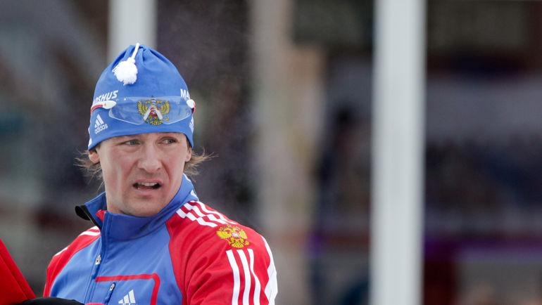 В 2009 году Дмитрий ЯРОШЕНКО был дисквалифицирован на два года за допинг. Фото ТАСС
