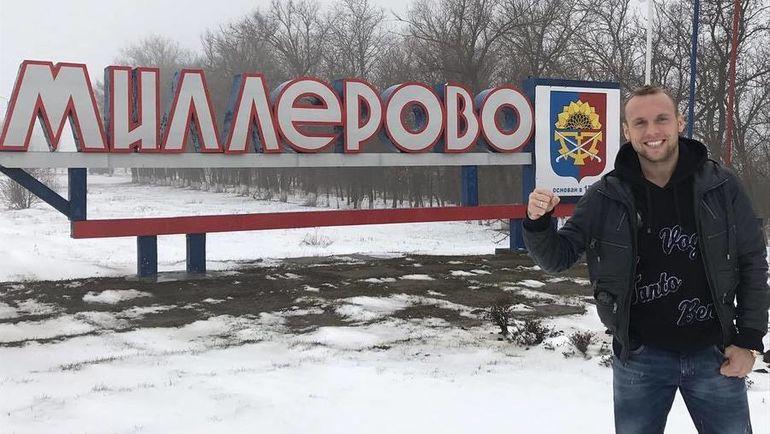 Денис ГЛУШАКОВ. Фото instagram.com
