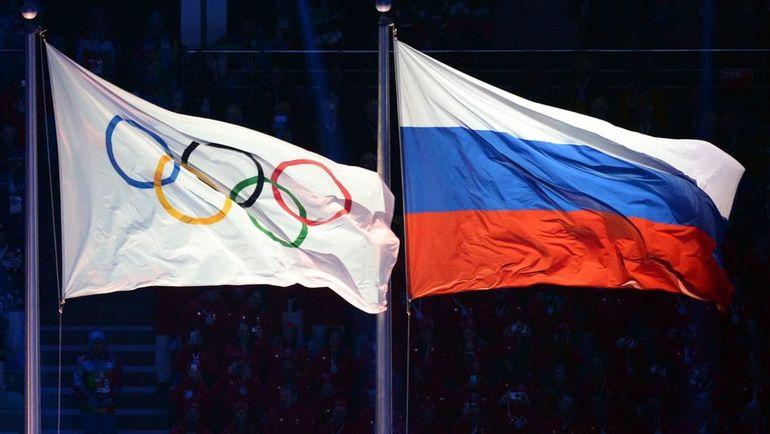 Повлияет ли доклад Ричарда Макларена на результаты Олимпиады в Сочи? Фото AFP