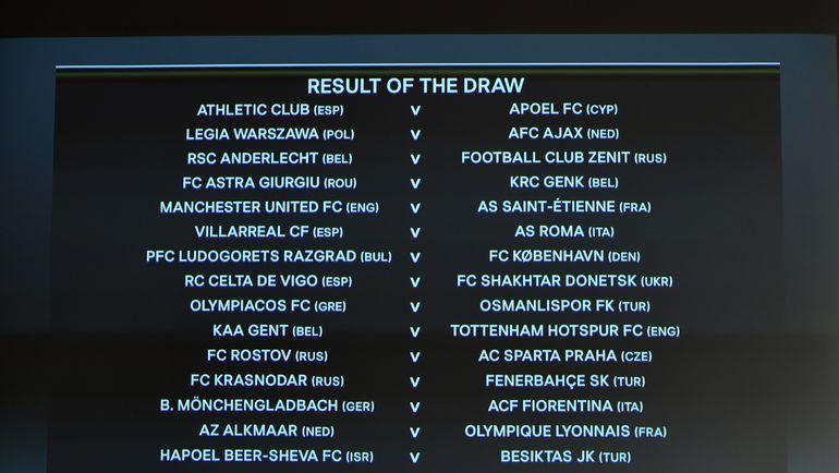Результаты жеребьевки 1/16 финала Лиги Европы. Фото AFP