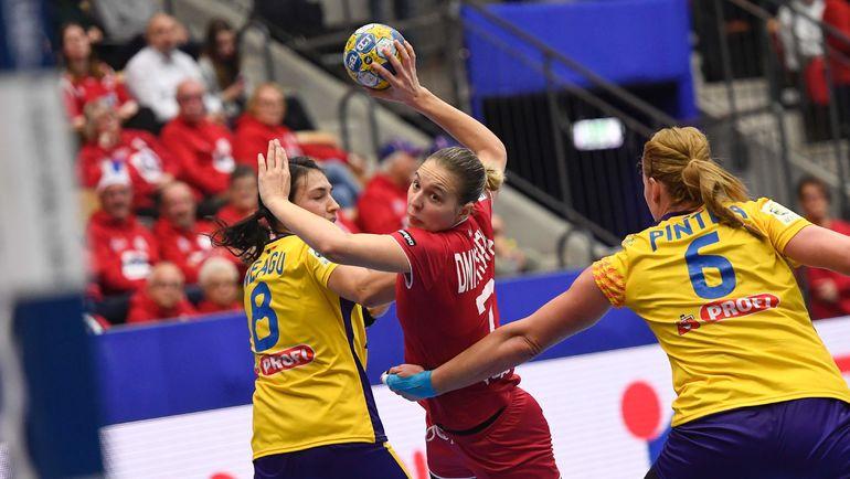 7 декабря. Хельсинборг. Румыния - Россия - 22:17. Это поражение может стоить россиянкам выхода в полуфинал. Фото AFP