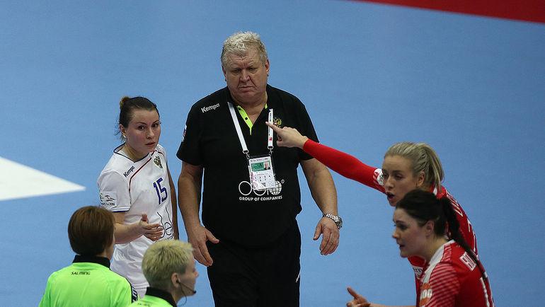 Главный тренер женской сборной России Евгений Трефилов. Фото swe2016.ehf-euro.com