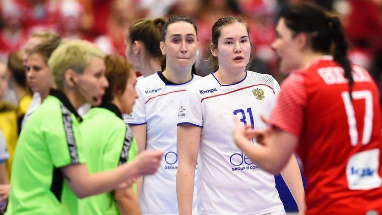 После поражения от Дании россиянкам остается хлопнуть дверью напоследок. Правда, венгерки намерены сделать то же самое. Фото AFP