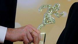 """Среда. Москва. Министерство спорта. Национальной премии в области физической культуры и спорта. Трофей """"СЭ""""."""