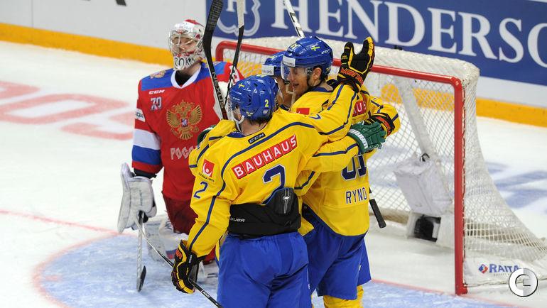 Сегодня. Москва. Швеция - Россия - 2:1.