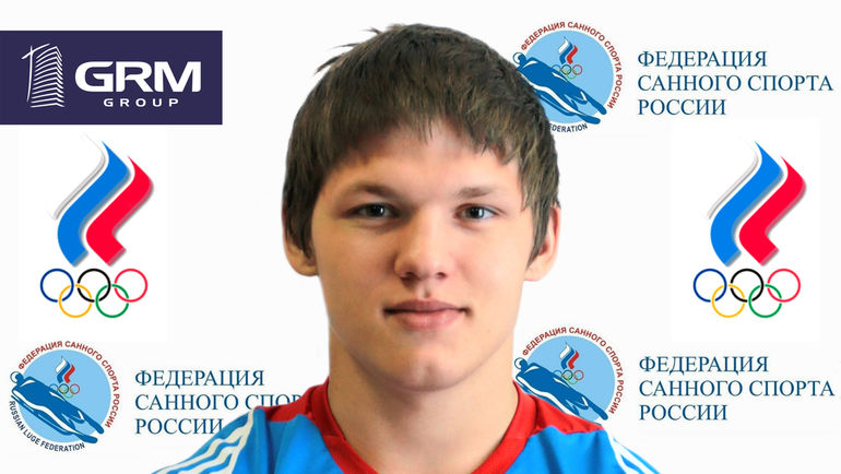 Роман РЕПИЛОВ. Фото ФССР