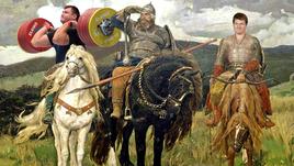 Справа налево: русский витязь Александр Поветкин, русский богатырь (возможно, первый на Руси допингист) Илья Муромец и еще один русский богатырь, Алексей Ловчев, который въехал на должность советника губернатора на белом коне.