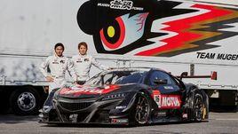 Mugen возвращается в Super GT при поддержке Motul