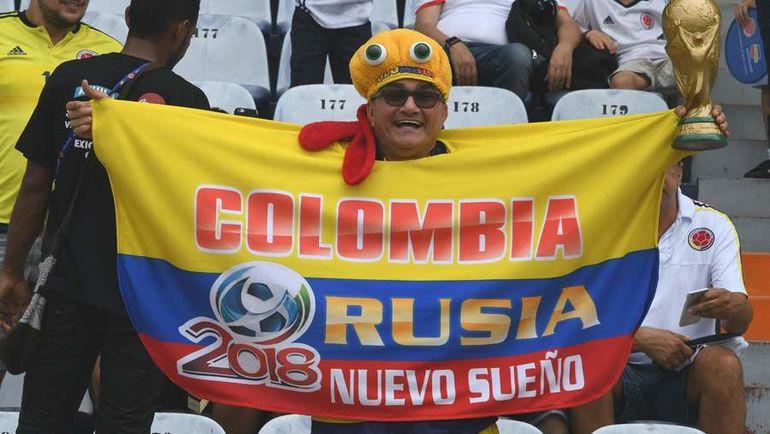 Болельщики сборной Колумбии собираются в Россию. Фото AFP