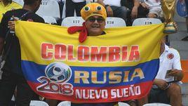 Болельщики сборной Колумбии собираются в Россию.