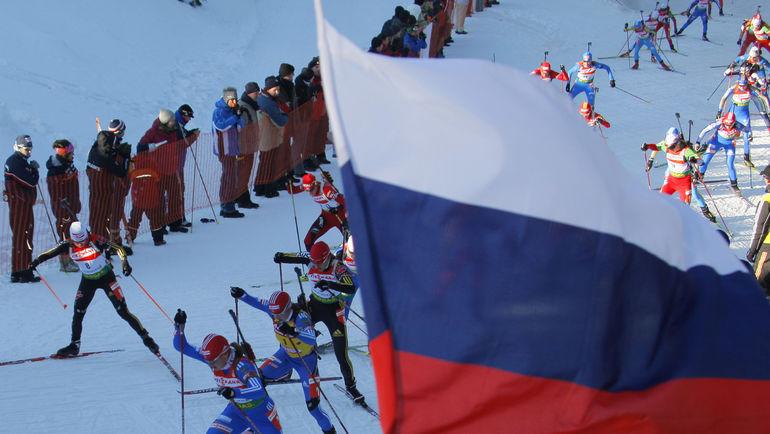 22 декабря - очередной судный день России. Теперь - биатлонной. Фото Александр ВИЛЬФ