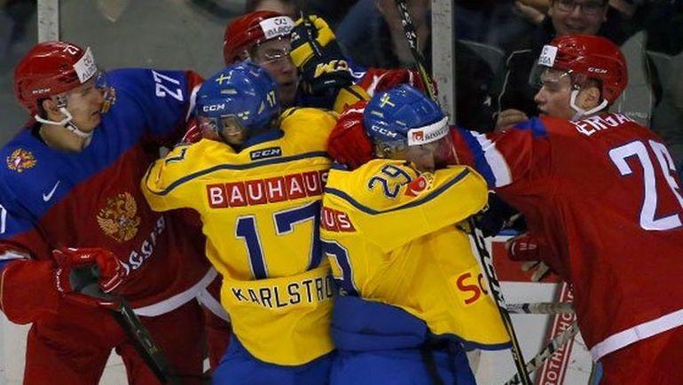 Россия проиграла Швеции в последнем товарищеском матче перед мировым первенством. Фото ФХР