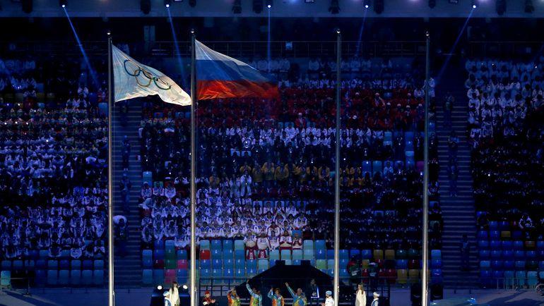 Церемония закрытия Олимпиады в Сочи. Фото AFP