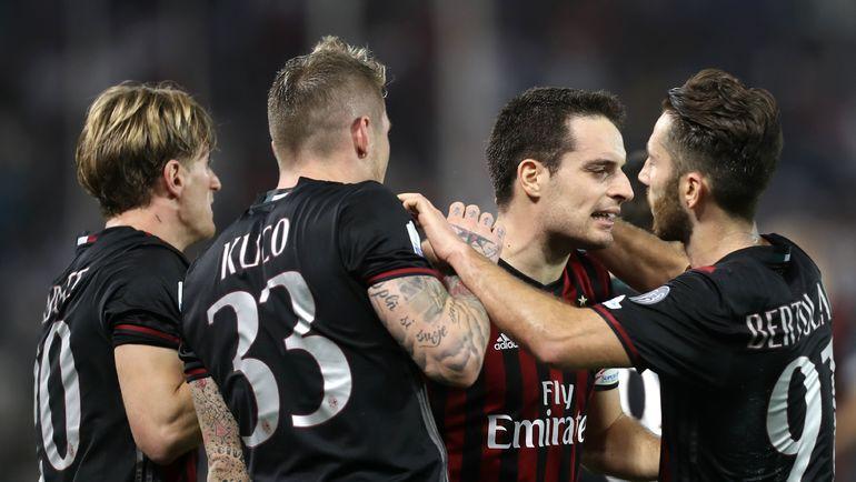 """Сегодня. Доха. """"Ювентус"""" - """"Милан"""" - 1:1, пен. - 3:4. Миланцы празднуют победу. Фото AFP"""