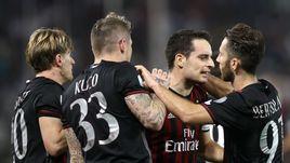 """Сегодня. Доха. """"Ювентус"""" - """"Милан"""" - 1:1, пен. - 3:4. Миланцы празднуют победу."""